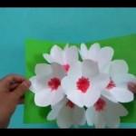 طريقة عمل بطاقة مجسمة او ثلاثية الأبعاد