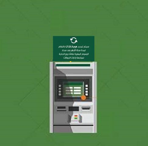 ����� ����� ����� ���є ������ ATM.jpg