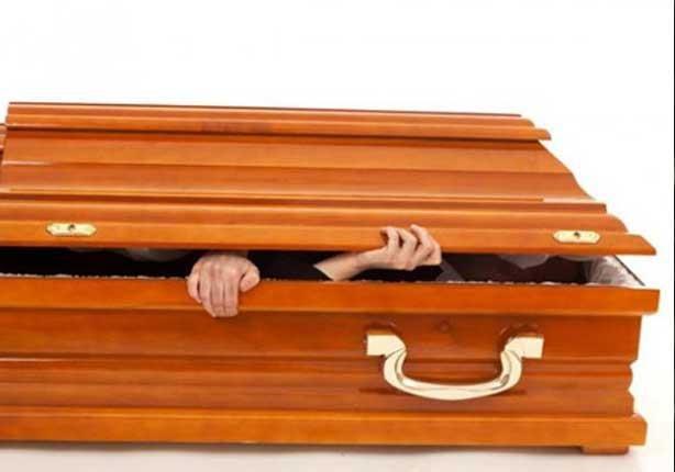 اغرب حالات الوفاة على مر التاريخ