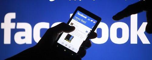 طريقة إخفاء اخر ظهور على الفيس بوك