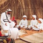 المجالس الإماراتية - 294602