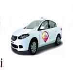 """تطبيق وصلني تاكسي """"Wslni Taxi"""" اسرع واضمن خدمة توصيل بالسعودية"""