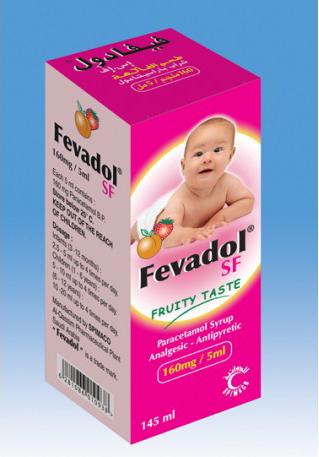 معلومات عن دواء فيفادول للأطفال والرضع المرسال