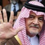 أقوى كلمات سعود الفيصل رحمه الله