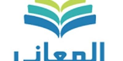 تحميل معجم المعاني عربي عربي
