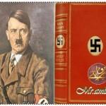 """نشر كتاب هتلر """" كفاحي """" """" Mein Kampf """" في ألمانيا للمرة الأولى منذ 70 عاما"""