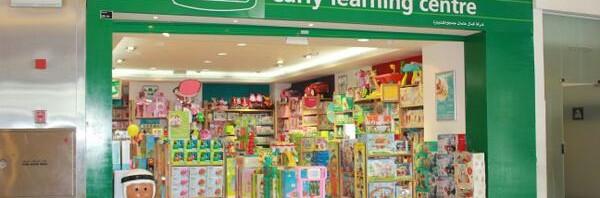 31a3a1188 أفضل محلات ألعاب الأطفال في الرياض   المرسال