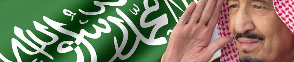 انجازات الملك سلمان عبدالعزيز