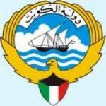 اسعار ايجارات السكن الحالية والاسعار الجديدة المقترحة في الكويت