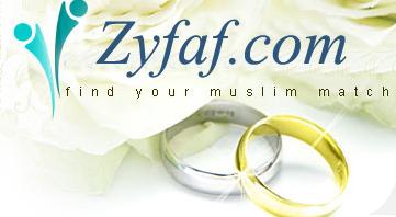 مواقع الزواج الموثوقة