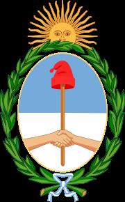 شعار الارجنتين