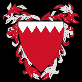 شعار البحرين