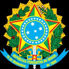 شعار البرازيل