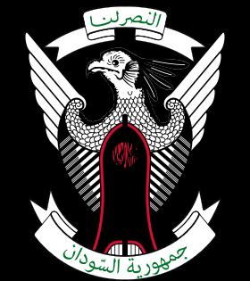 شعار السودان