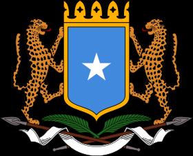 شعار الصومال