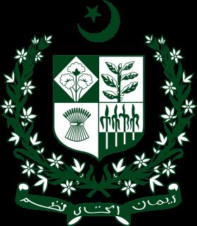 شعار باكستان