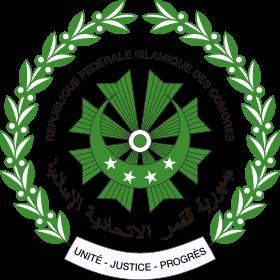 شعار جزر القمر