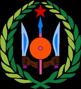 شعار جيبوتي