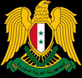 شعار سوريا