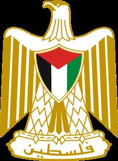 شعار فلسطين