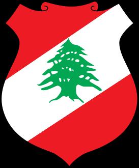 شعار لبنان