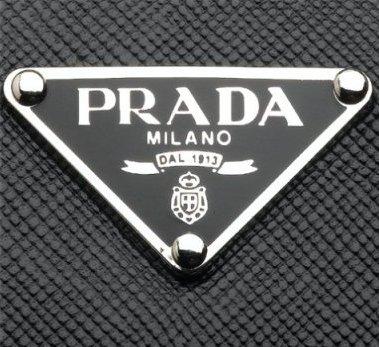 ماركة Prada