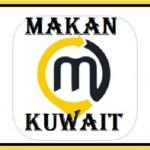 تطبيق مكان - Makan افضل دليل للتنقل والوصول السريع في الكويت