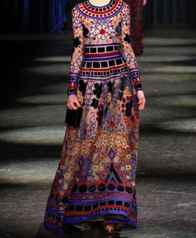 فستان بيج مشجر