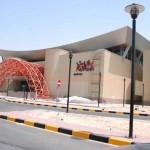مجمع ديسكفري بالكويت بالصور