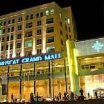 مسقط جراند مول أكبر مركز تجاري بعمان