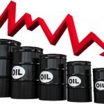 النفط الإماراتي - 309007