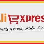 شرح طريقة التسجيل في موقع علي اكسبريس aliexpress