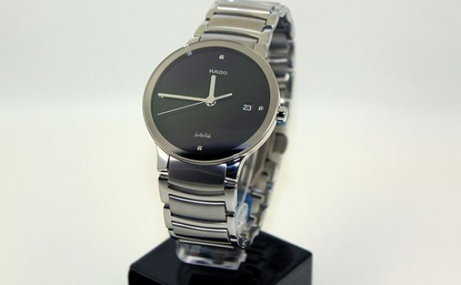 1208bd5e8 Men Watches