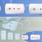 افضل انواع سخانات المياة الكهربائية