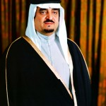 الملك فهد - 322022