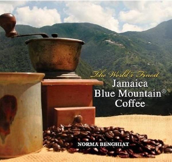 قهوة-جامايكا
