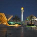 مجمع الملك فهد لطباعة المصحف - 322023