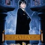 هارى بوتر - 317251