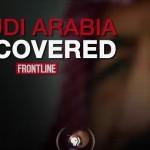 """فيديو الفيلم الوثائقي """" Saudi Arabia Uncovered """" المسيء للسعودية و تشارك به لجين الهذلول"""