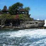 برنامج سياحي لاندونيسيا 15 يوم