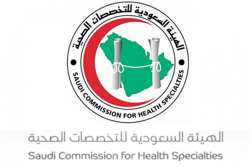 ���� ���� ����� ���� ������� Saudi-Commission-for