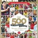 17 لاعبا عربيا ضمن أفضل 500 لاعب في العالم سنة 2016