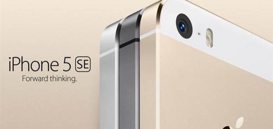 مواصفات و صور ايفون SE - Iphone 5 SE