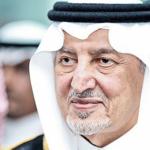 """الامير خالد الفيصل وقصيدته الوداعية """" وداع يا حرفي وقافي ومعناي """""""