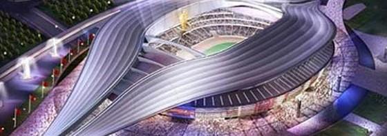 اسماء ملاعب كرة القدم في قطر