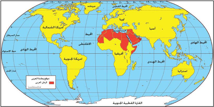 اهم دائرتي عرض في العالم العربي والإسلامي | المرسال