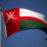 دلالة ألوان علم سلطنة عمان