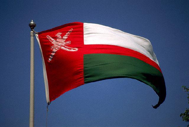 دلالة ألوان علم سلطنة عمان المرسال
