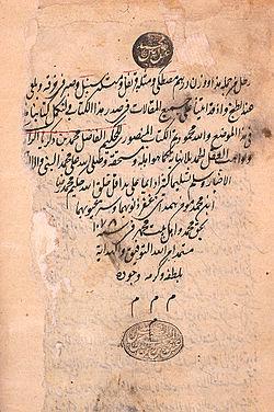 مؤلف ابو بكر الرازي