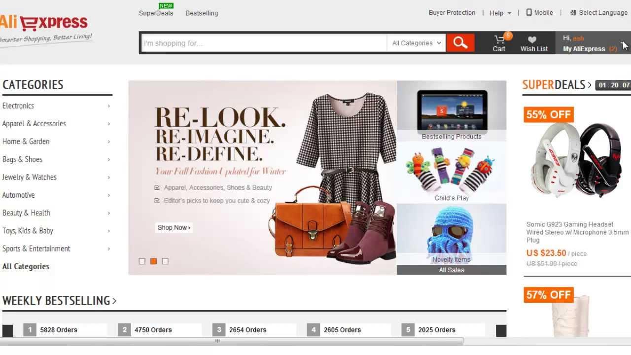 142da8850 أفضل مواقع التسوق الصينية | المرسال